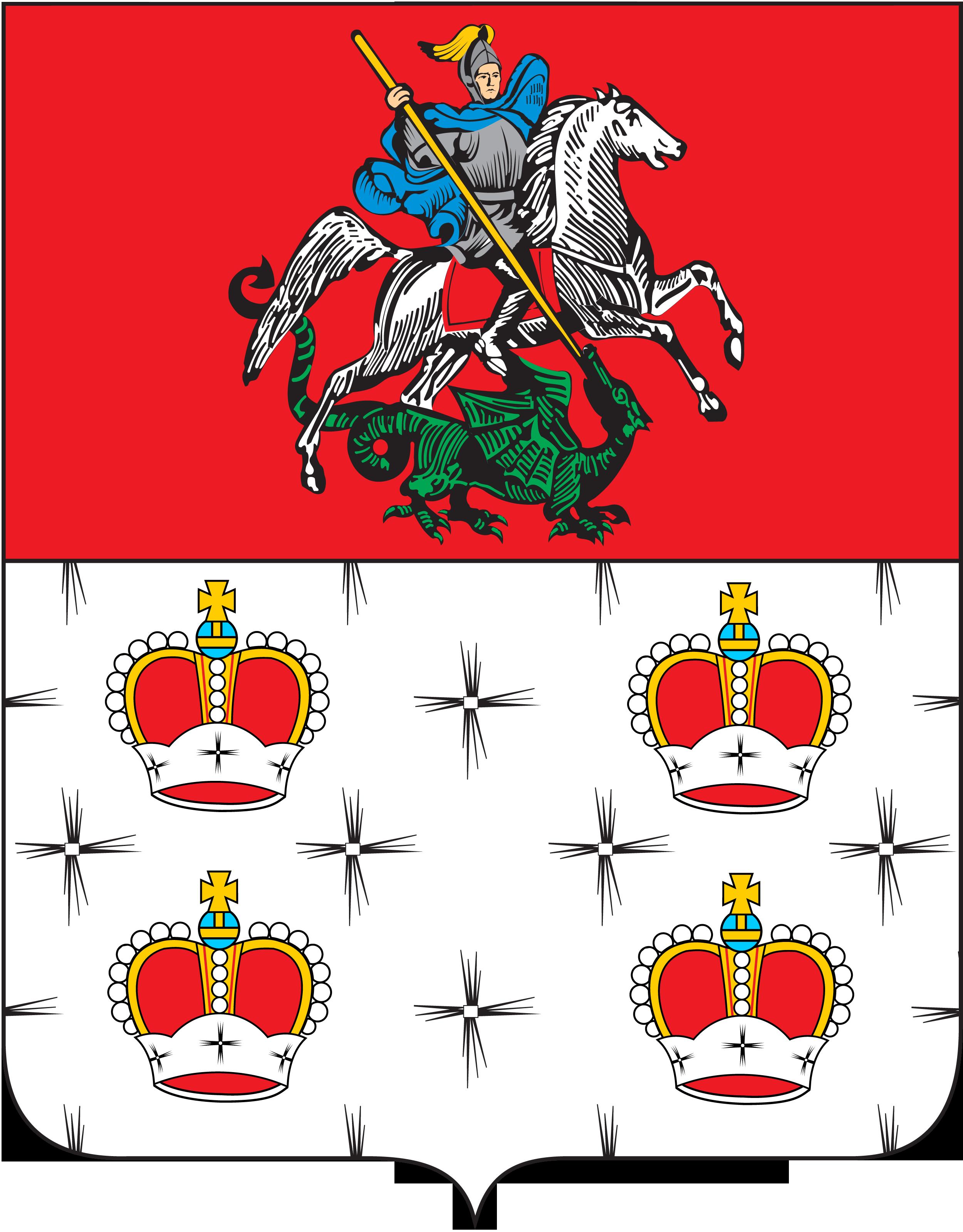 Герб города Дмитров (1781 г.)