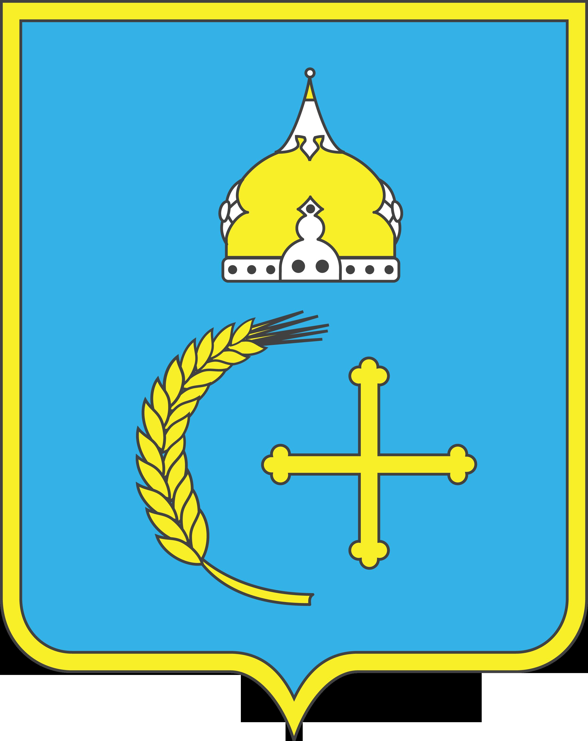 Герб Сумской области