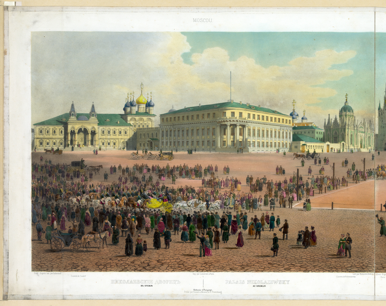 Фрагмент панорамы Москвы 1848 года
