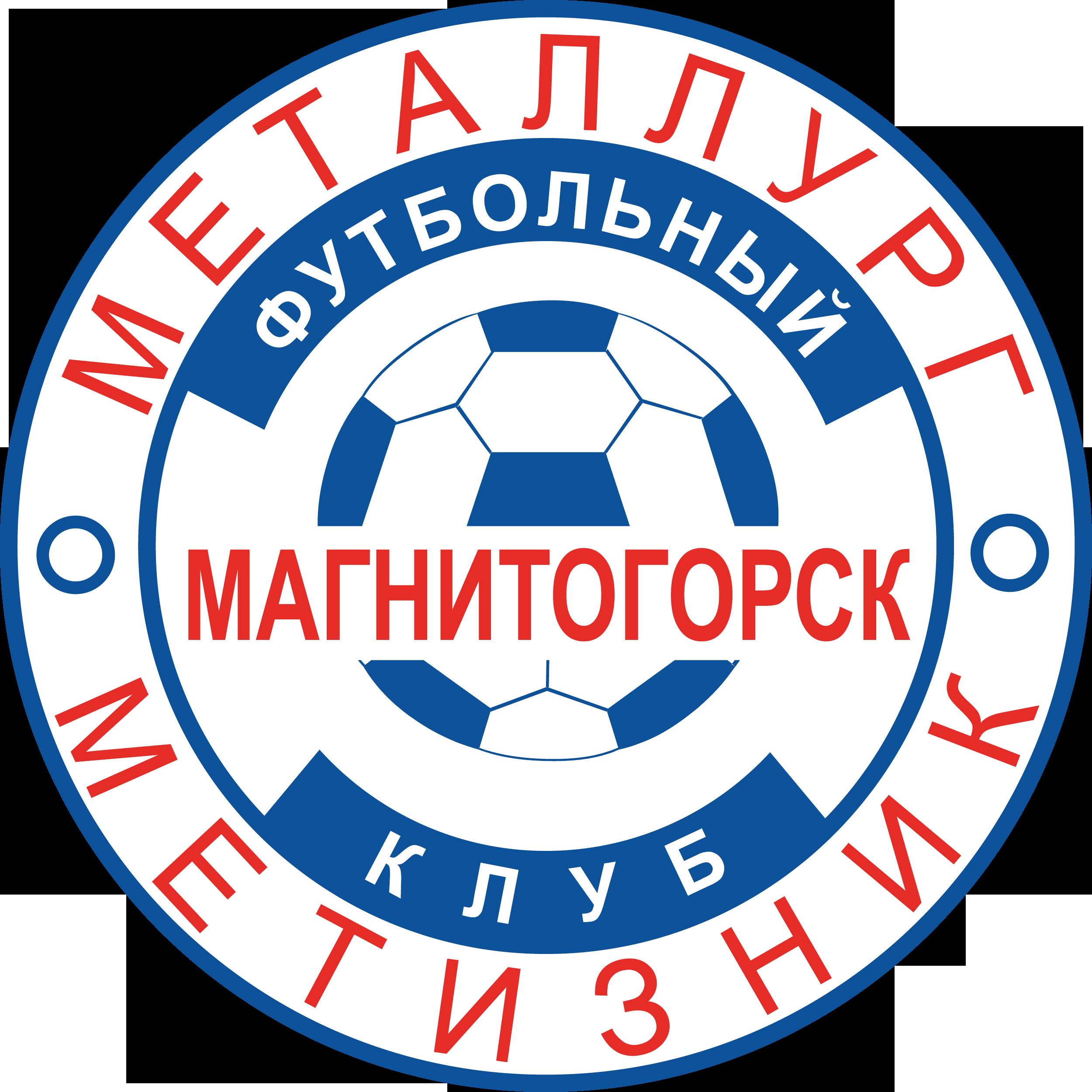 """Векторный логотип футбольного клуба """"Магнитогорск"""""""
