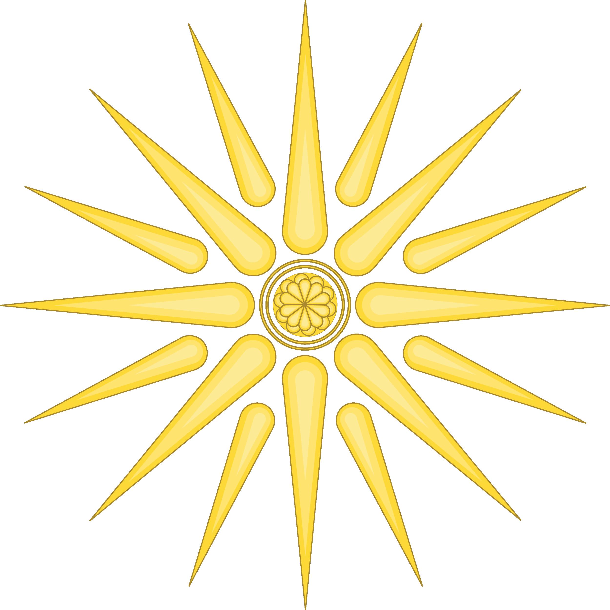 Вергинская звезда