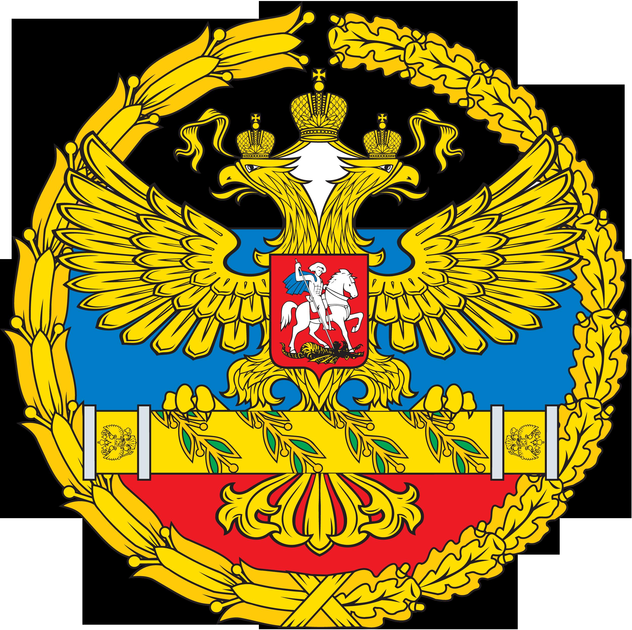 Эмблема Верховного Главнокомандующего Вооружёнными Силами Российской Федерации