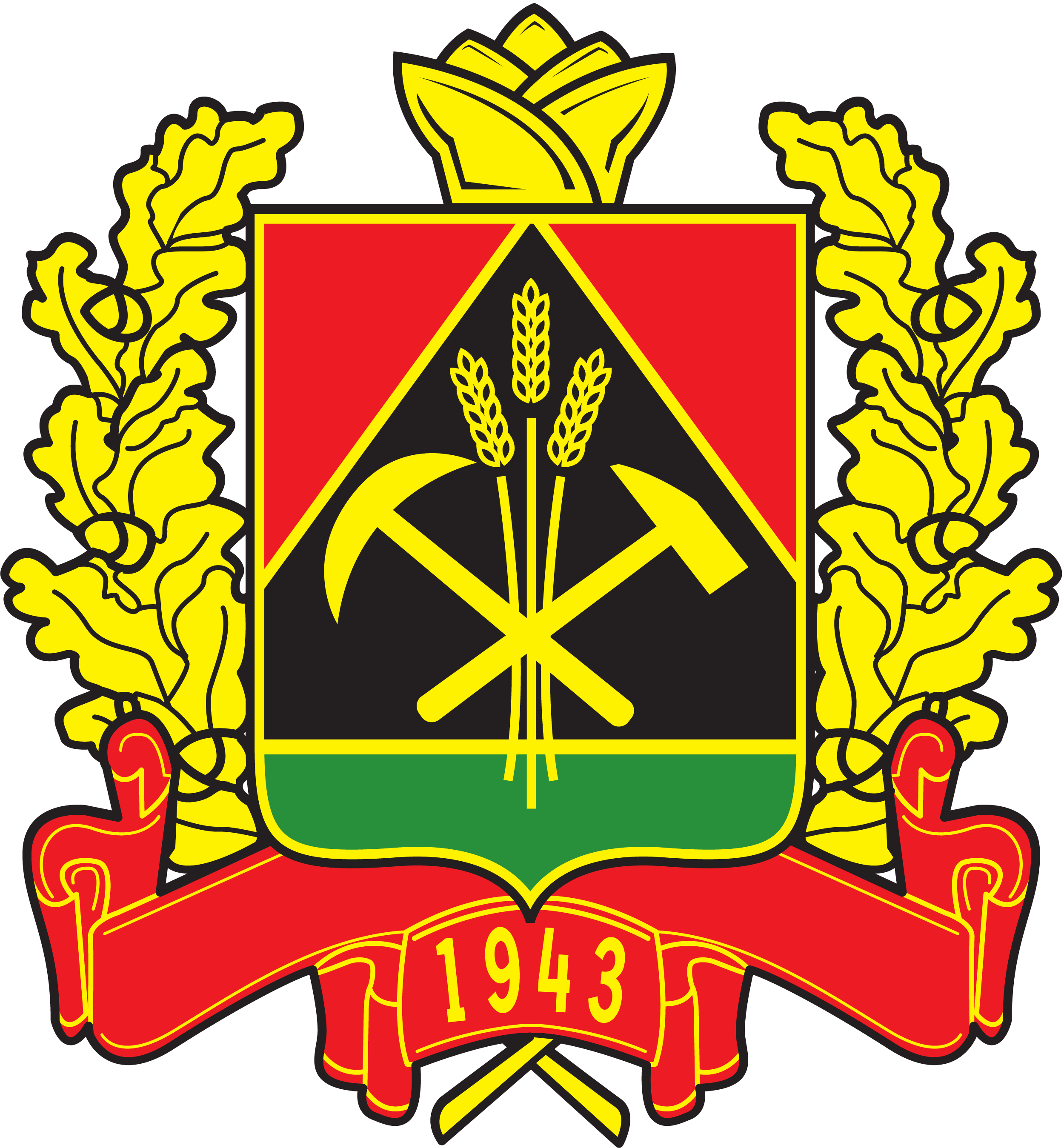 Coat of arms of the Kemerovo region: beauty and symbolism 70