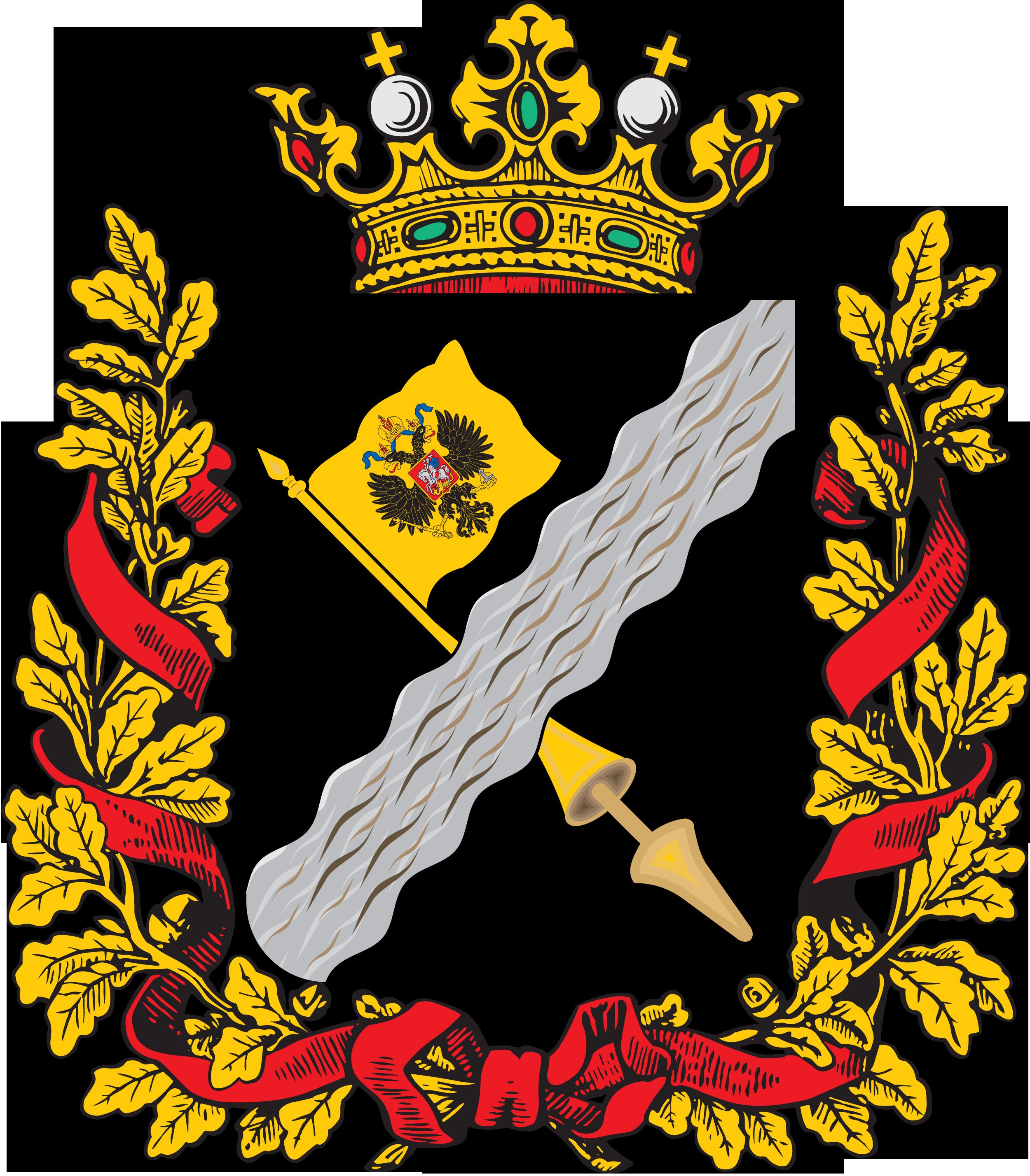 Векторный герб Тверской области 1860—1920 годах