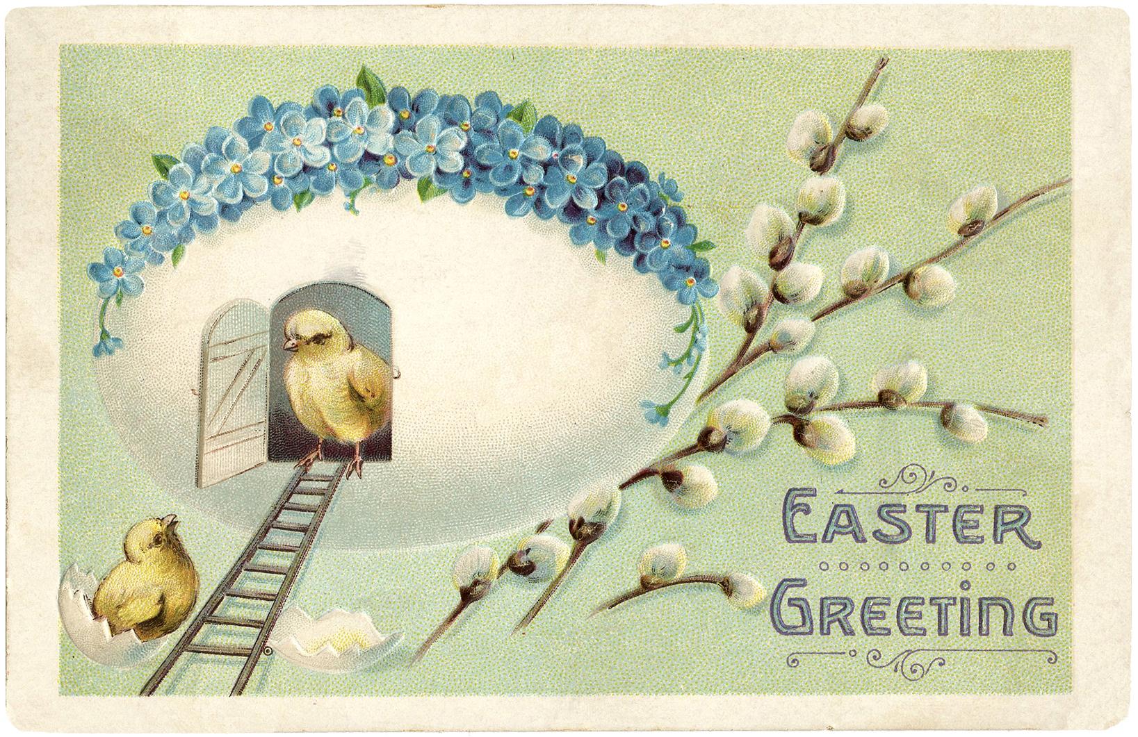Старая пасхальная открытка
