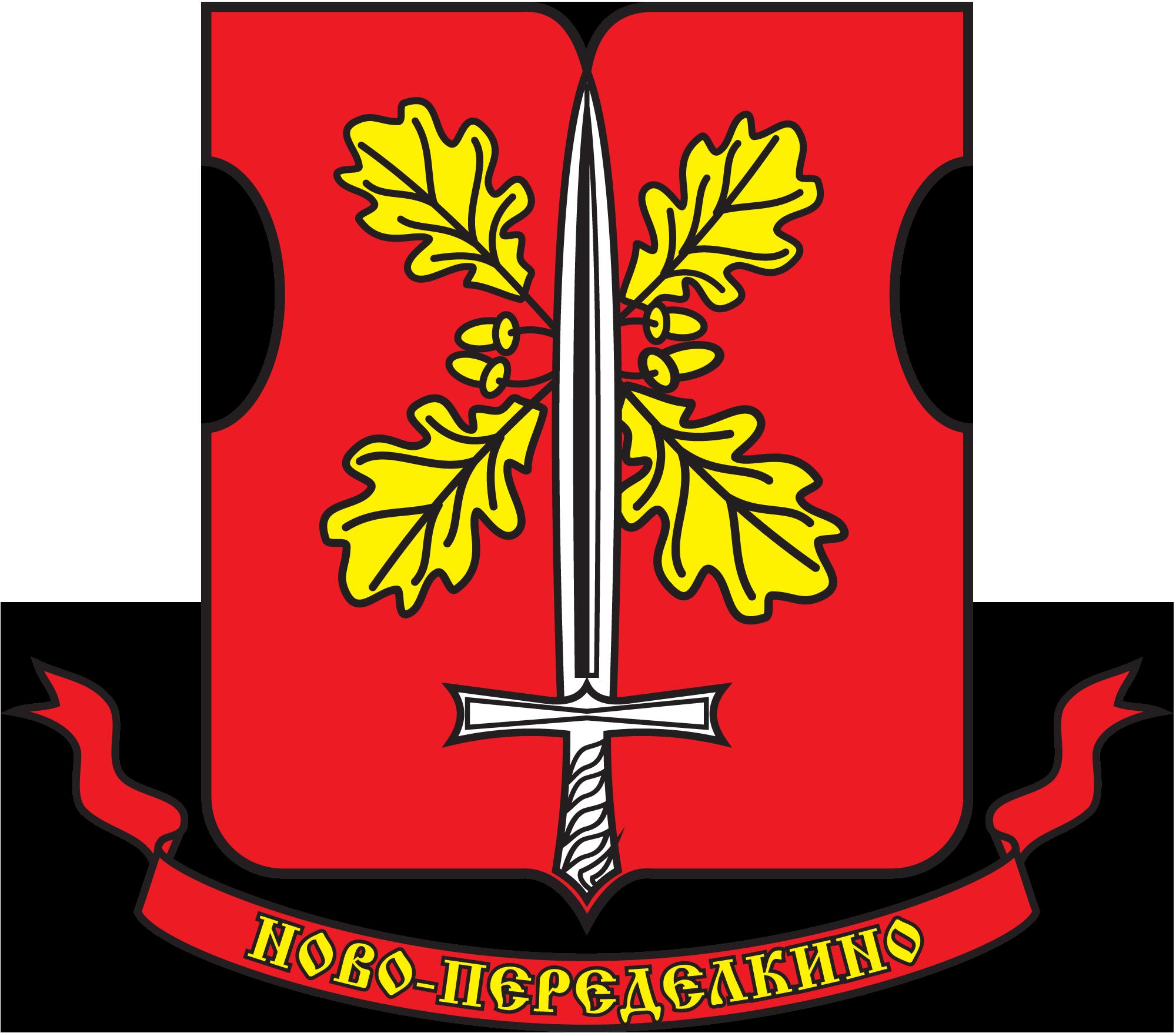 герб района Ново-Переделкино