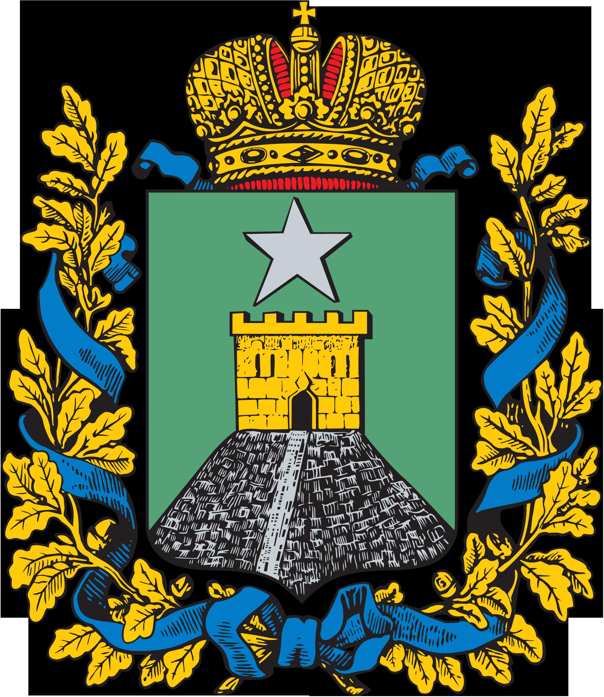герб Ставропольской губернии