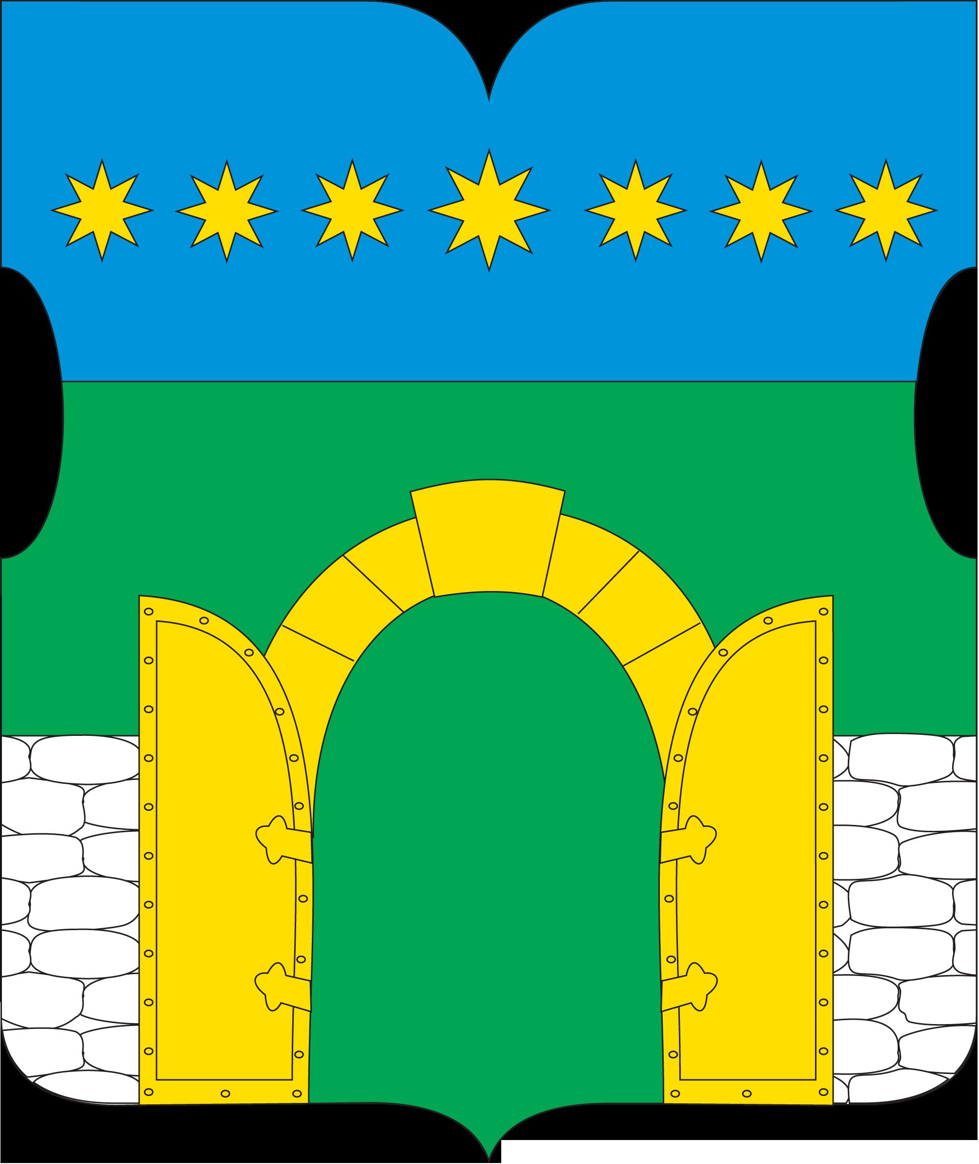 герб Южного Бутово