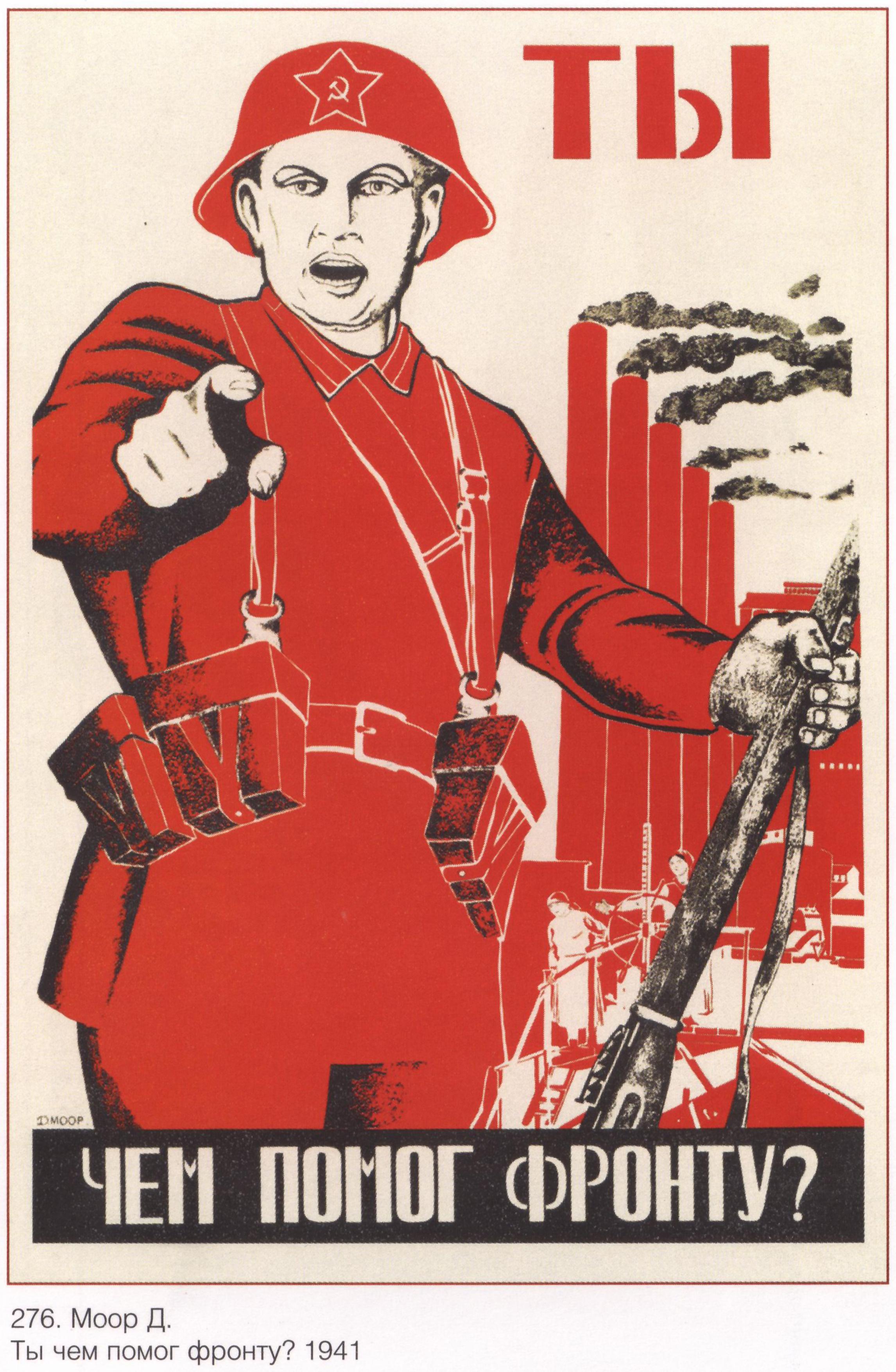 картинки советские с призывами инфраструктура дороги