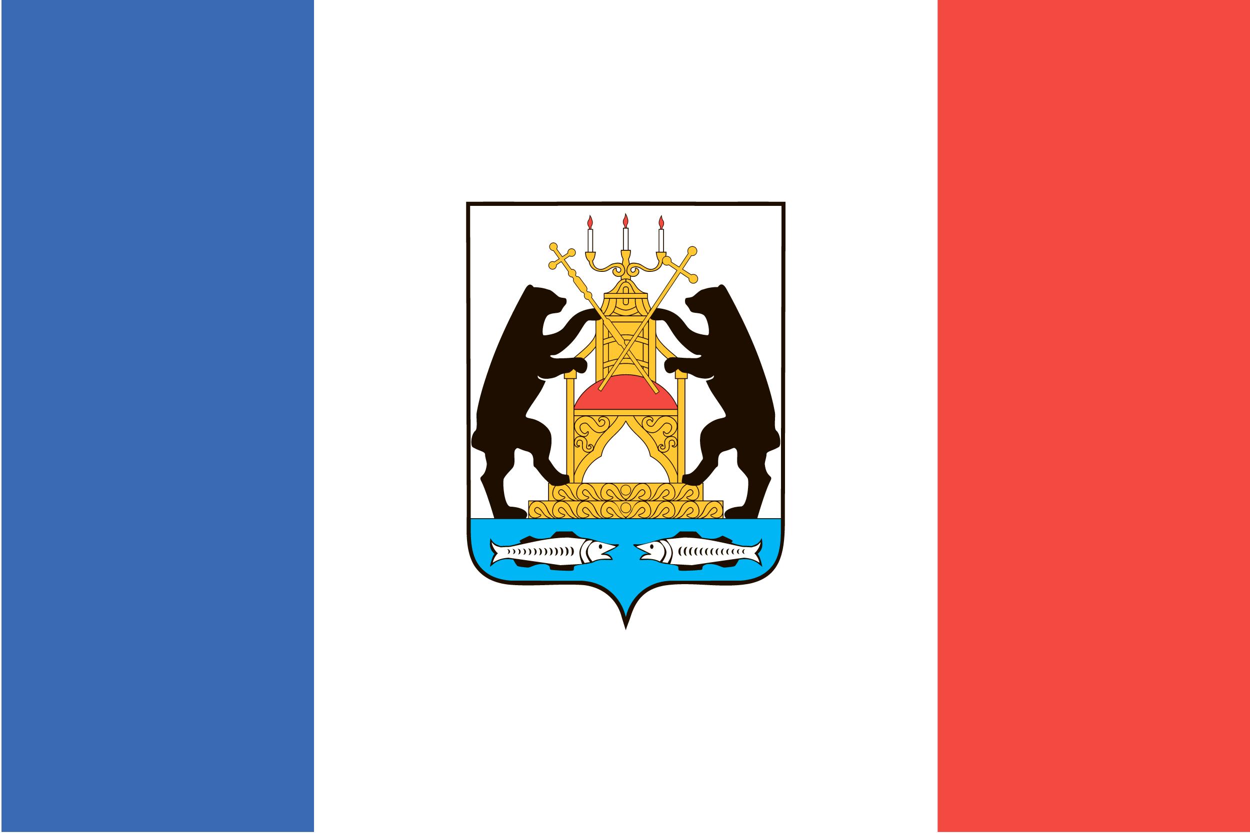 Векторный флаг Новгородской области