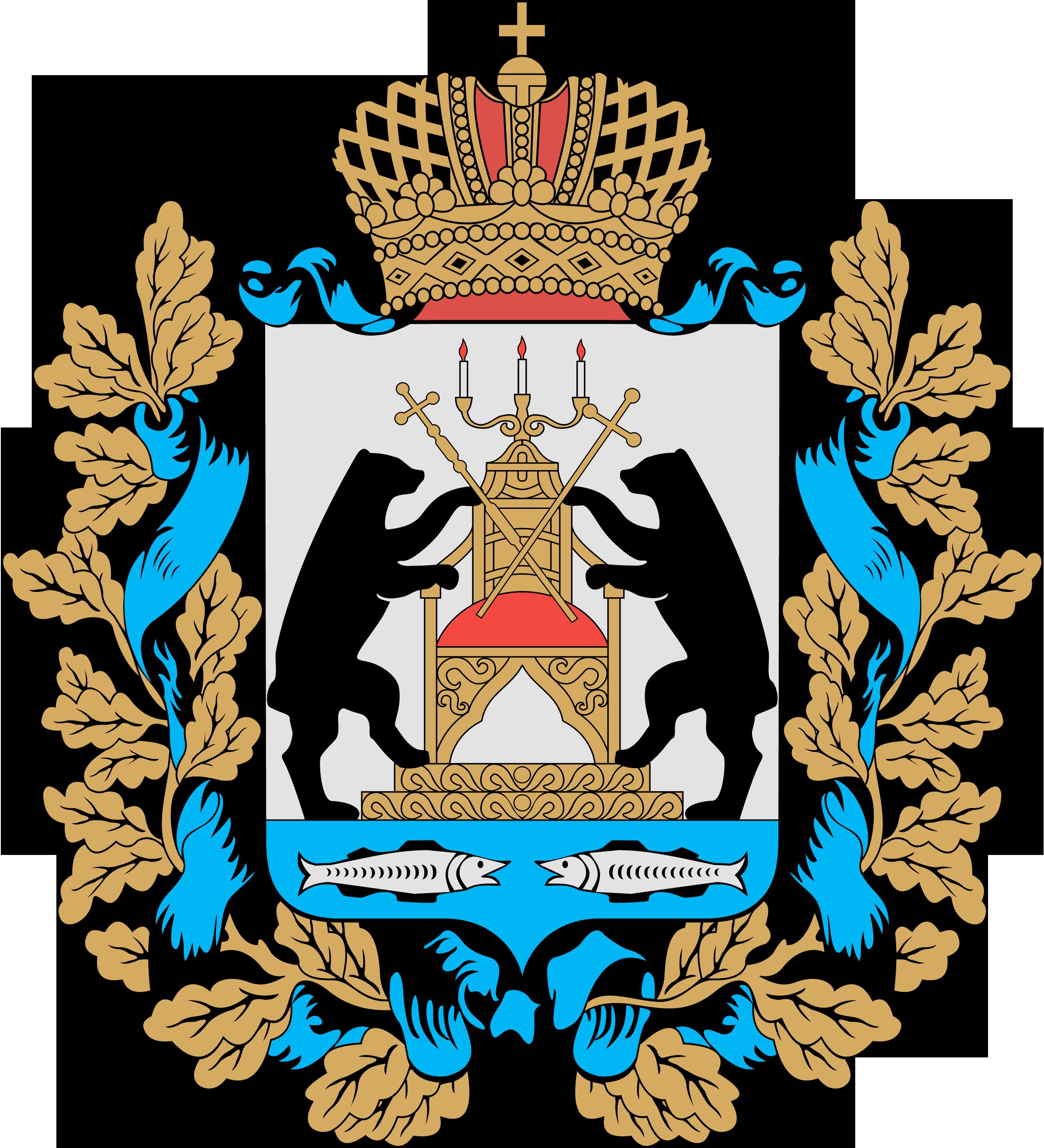 Герб Новгородской области