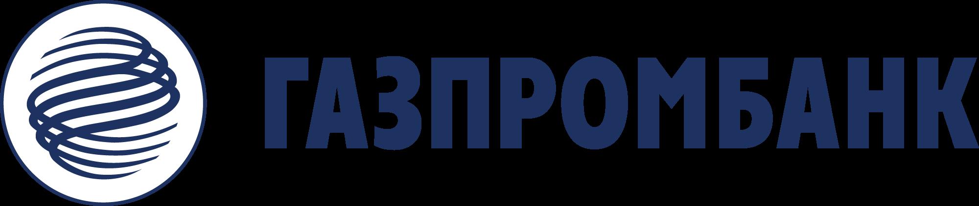 """Векторный логотип """"Газпромбанка"""""""
