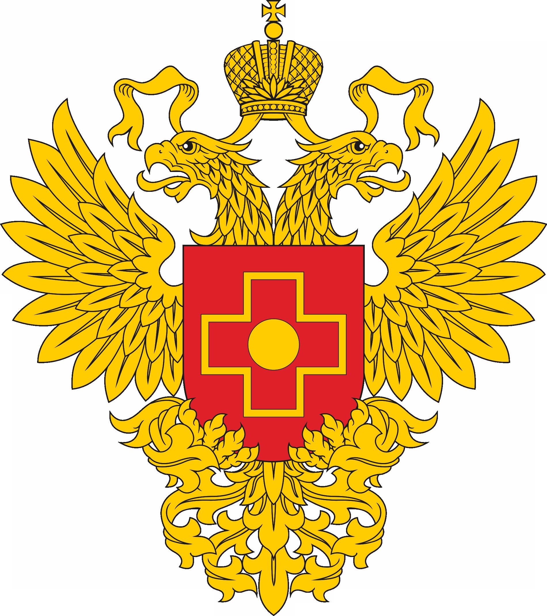 Векторная эмблема (герб) Федерального медико-биологического агентства (ФМБА)