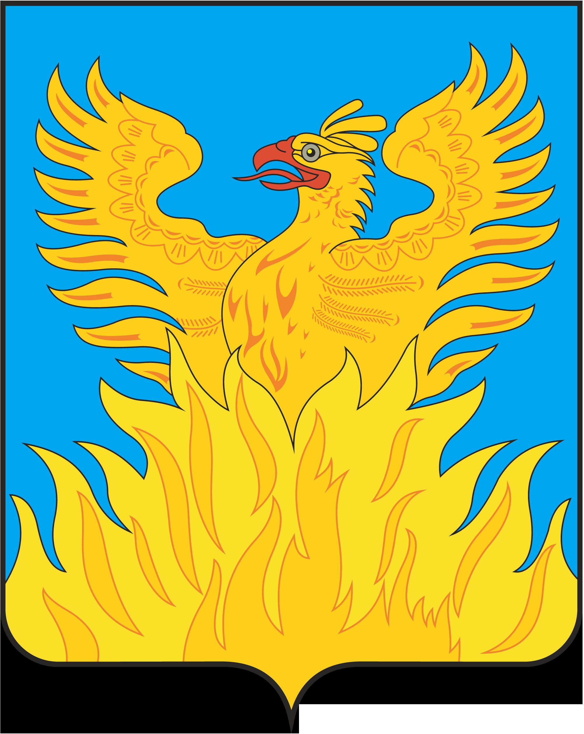 Векторный герб Воскресенска (Московская область)