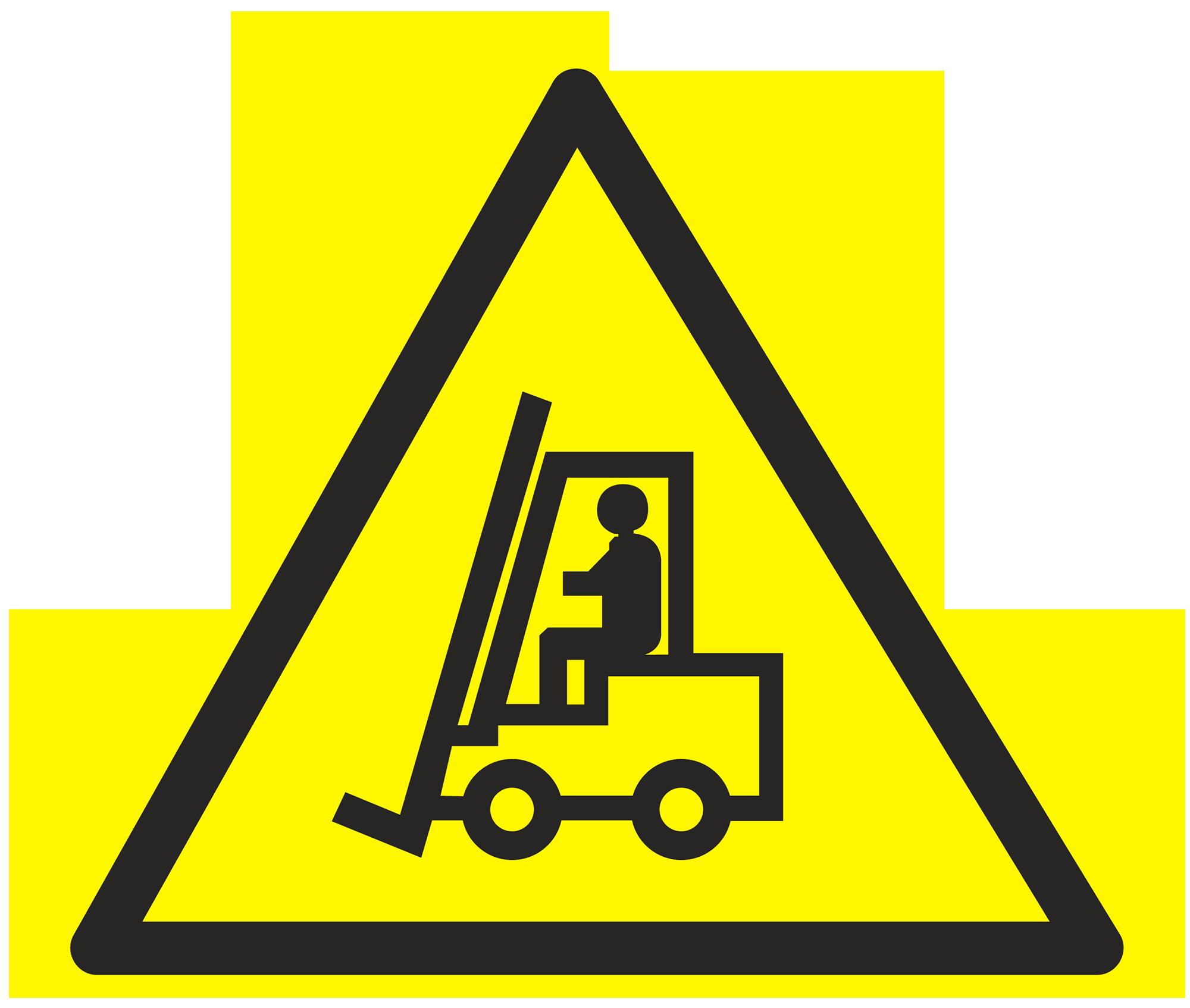 векторный знак «Внимание! Автопогрузчик»
