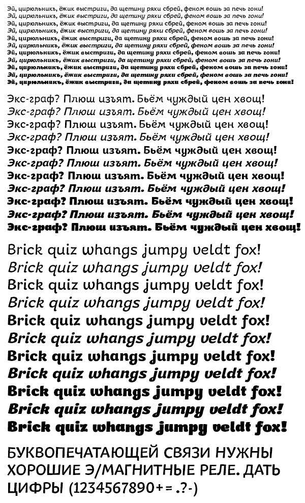 Шрифт Kiddy Kitty Font Family