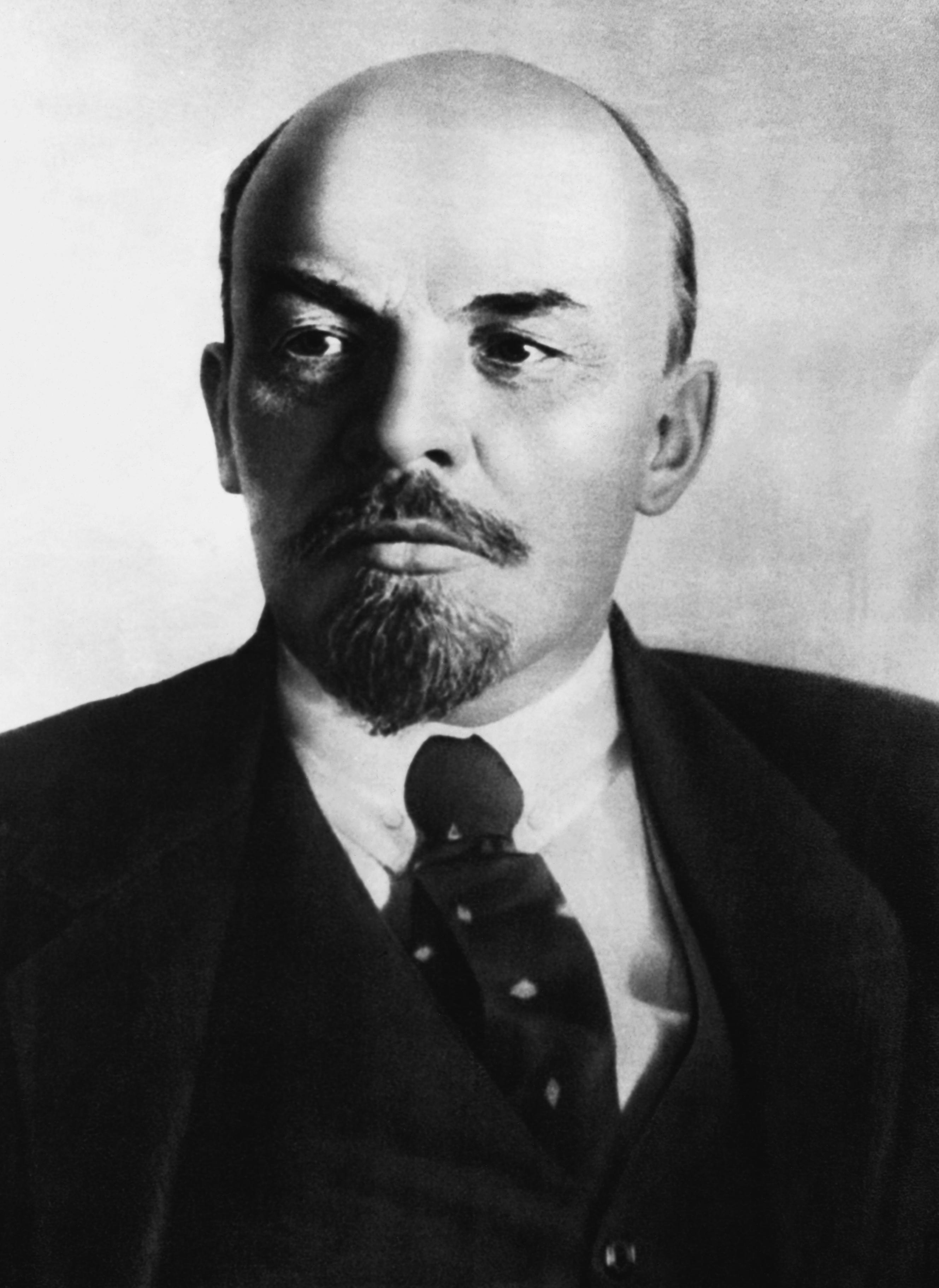Портрет Ленина Владимира Ильича. Portrait of Lenin
