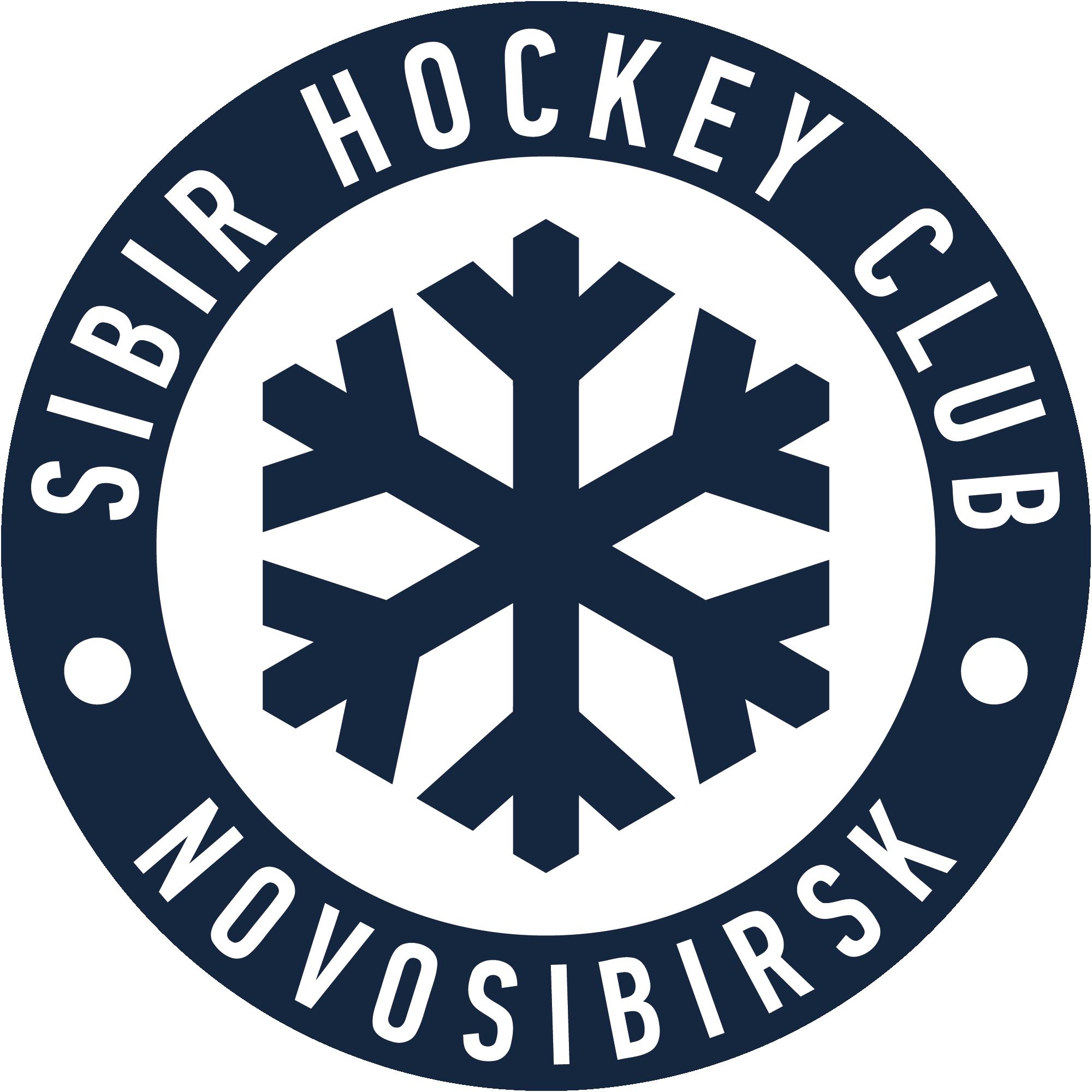 """Векторная эмблема (логотип) хоккейного клуба """"Сибирь"""" (Новосибирск)"""