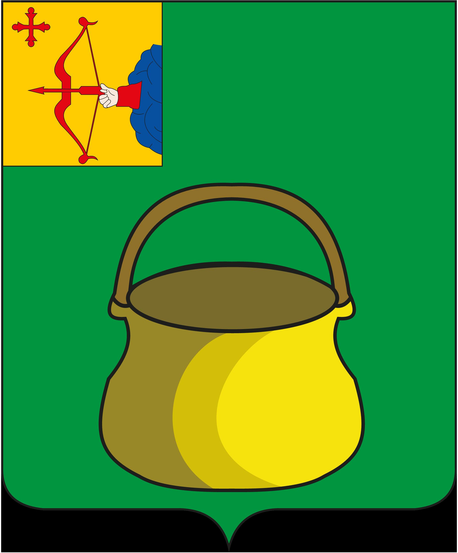 Герб города Котельнича (Кировская область)