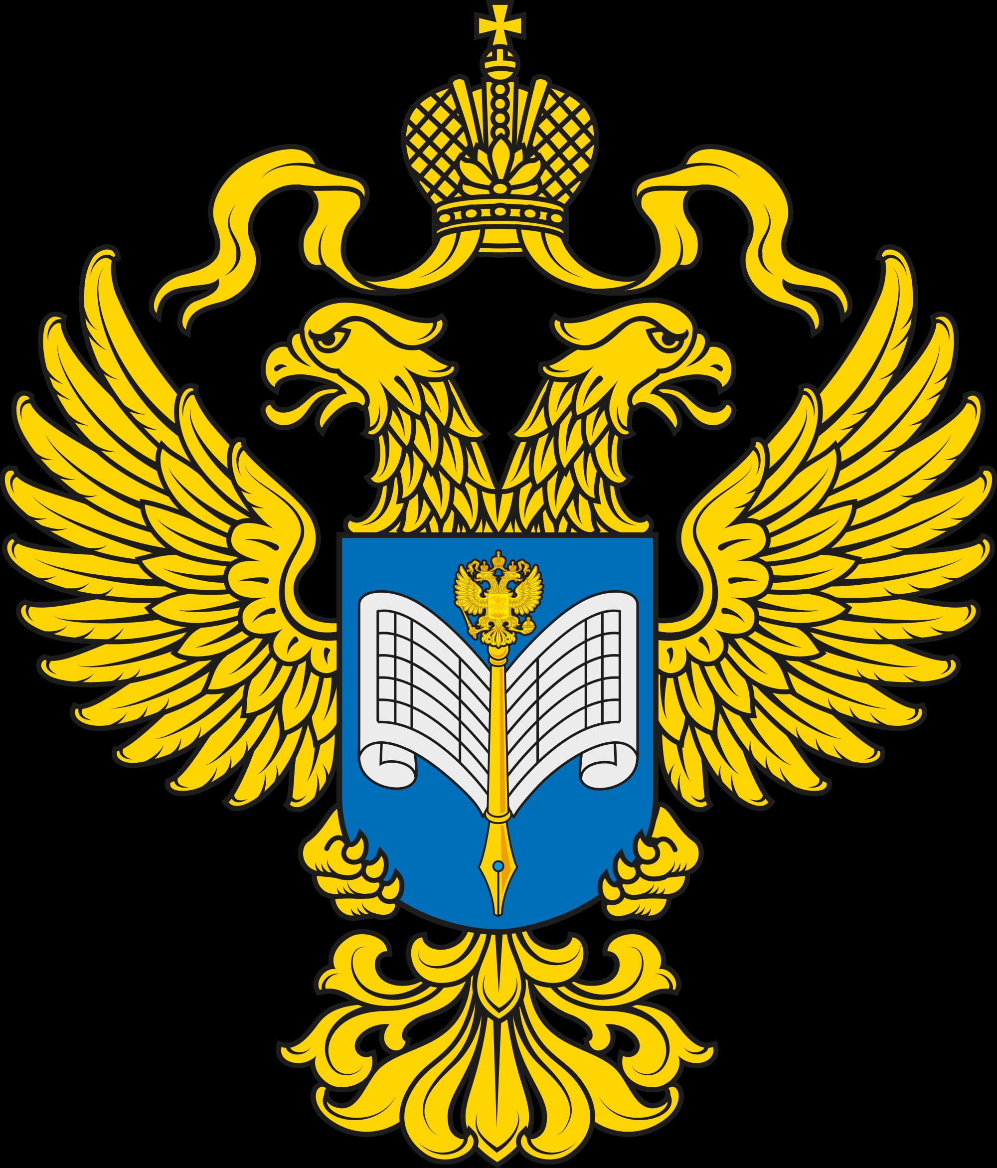 эмблема (герб) Росстата (Федеральной службы государственной статистики)