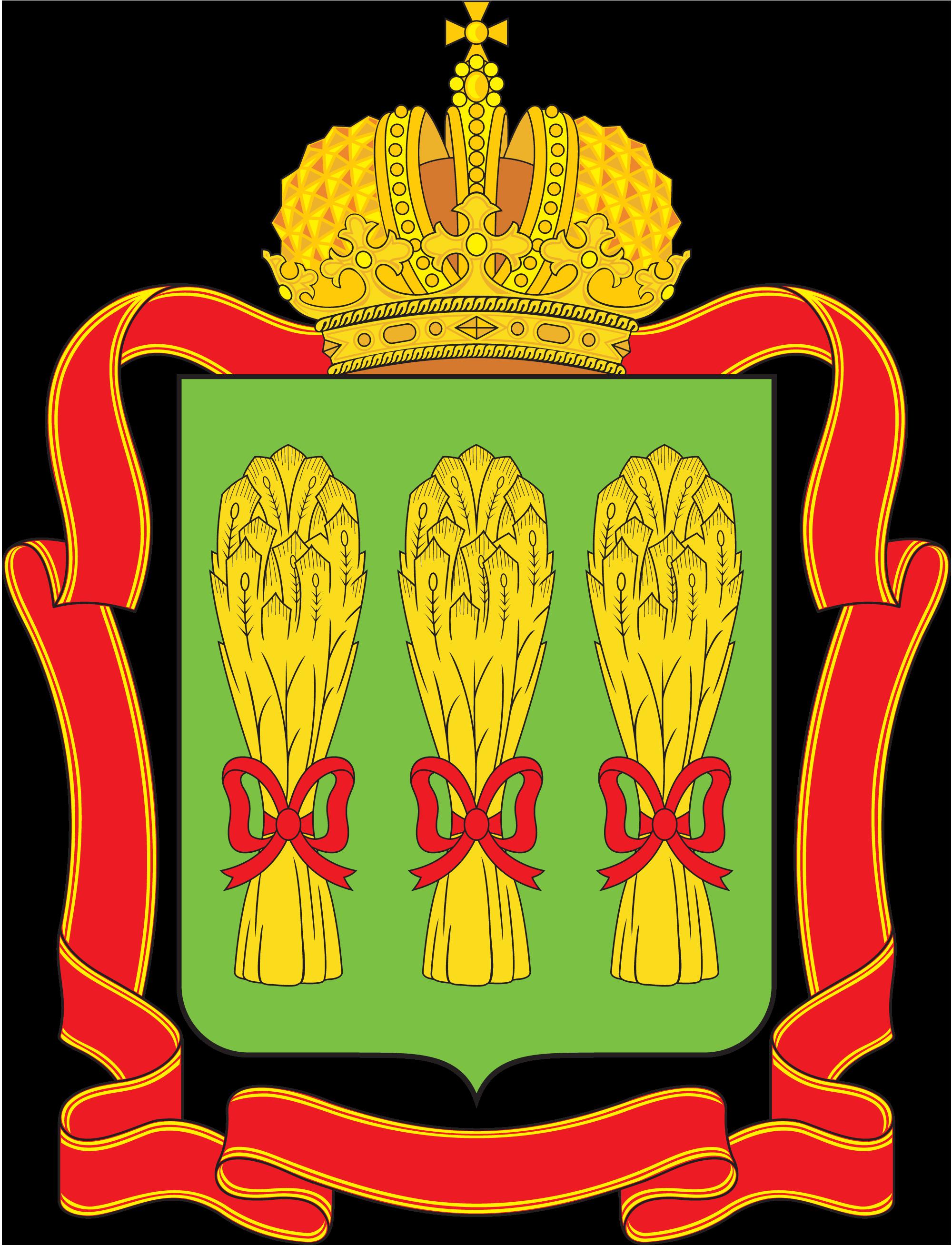 Векторный герб Пензенской области
