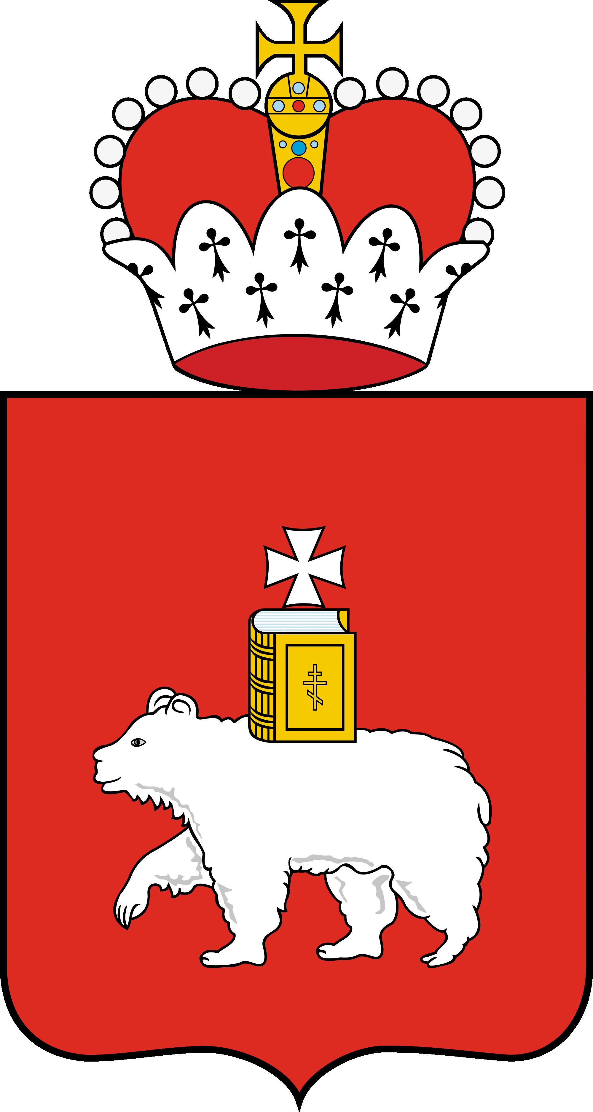 Векторный герб Пермского края
