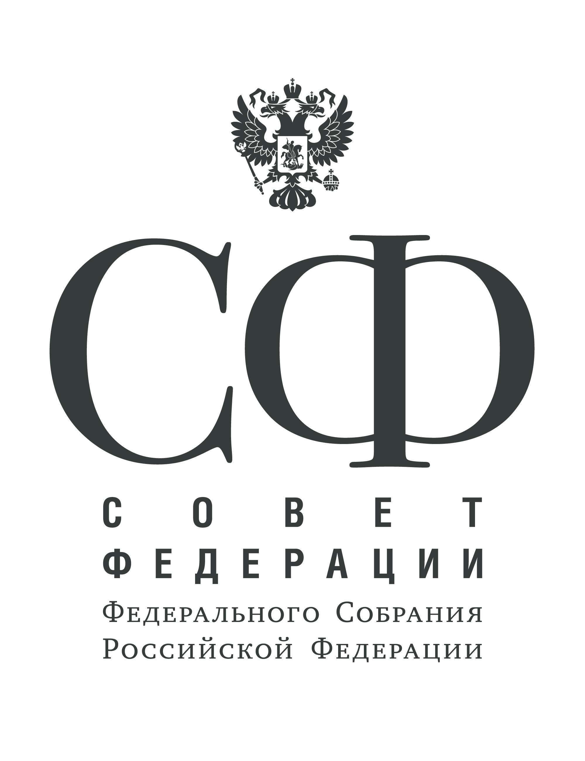 Эмблема (логотип) Совета Федерации Российской Федерации