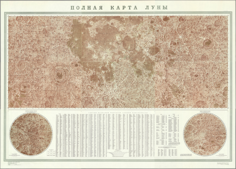 Полная карта луны 1979 года с огромным разрешением