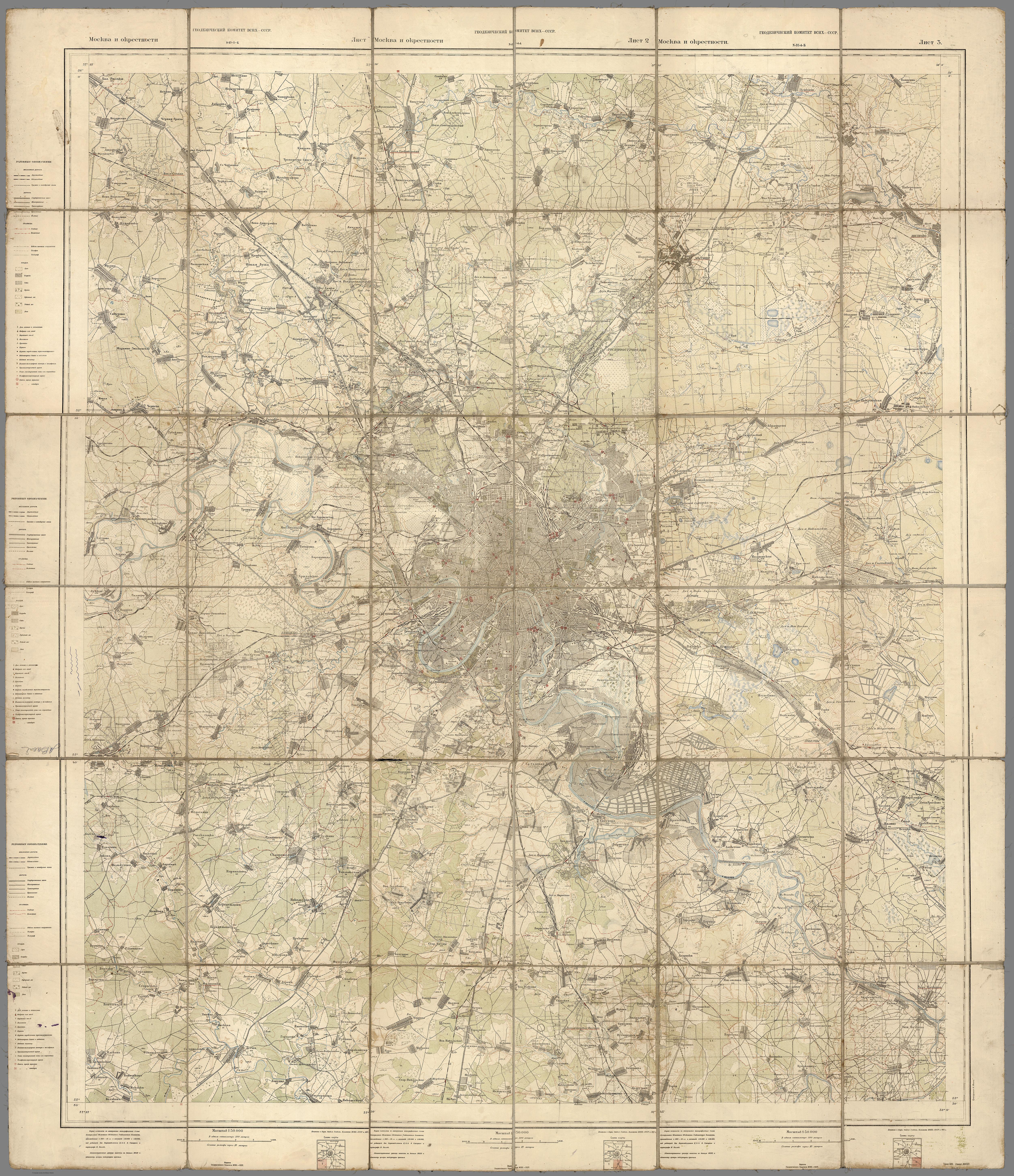 Карта Москвы 1927 года в огромном разрешении