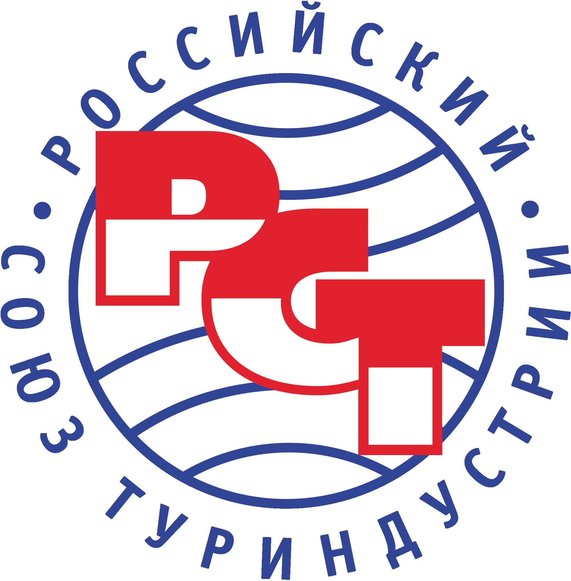 "логотип ""Российского союза туриндустрии"""
