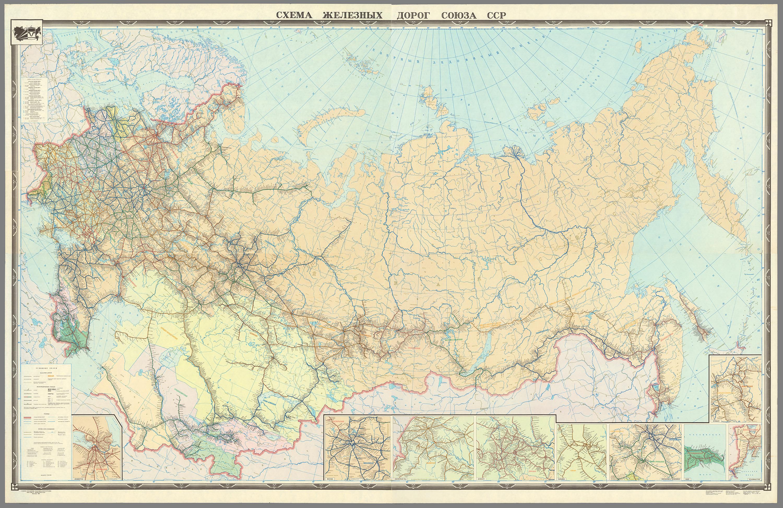 """Карта """"Железные дороги СССР"""" 1991 года в огромном разрешении"""