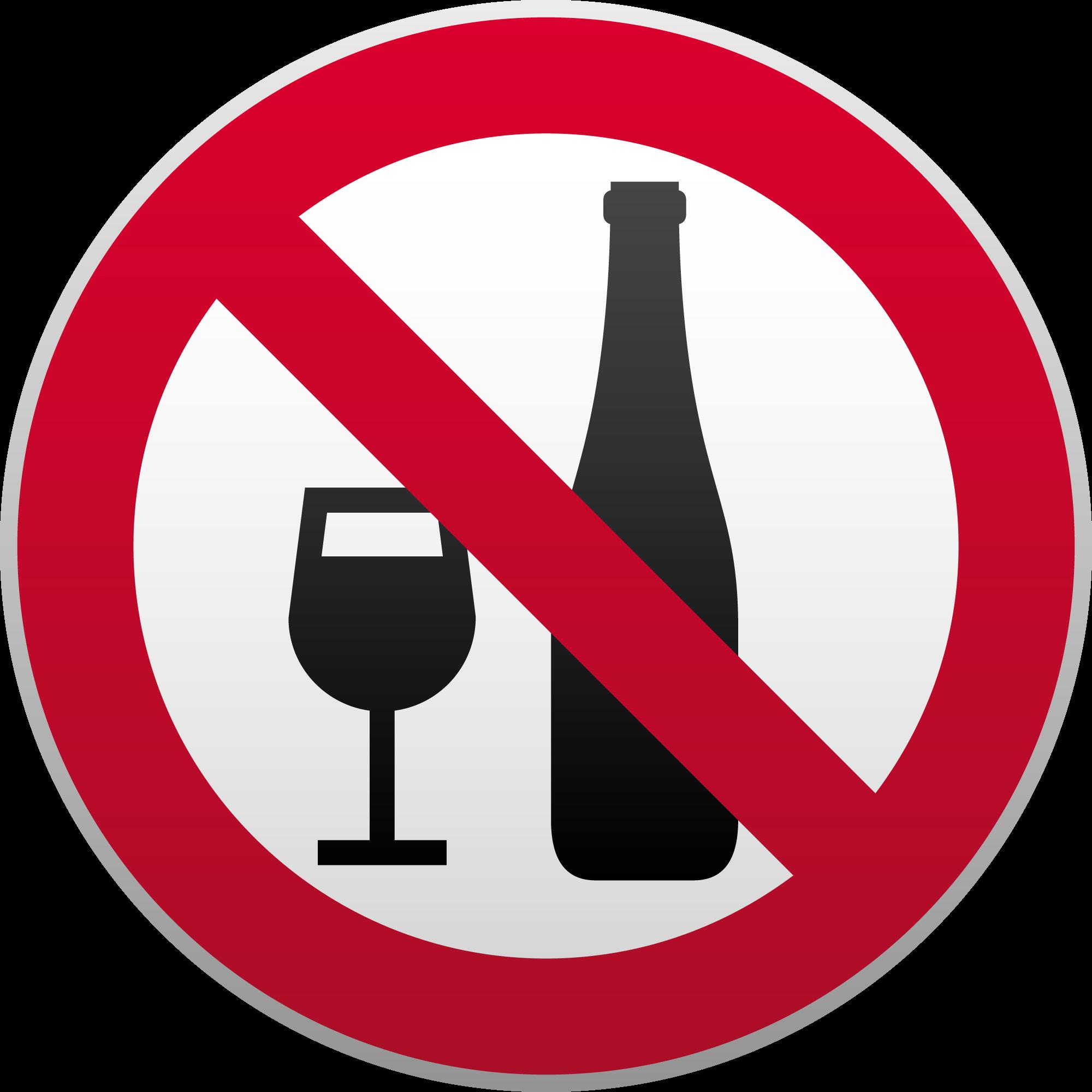 """Знак """"пить запрещено"""" или """"запрет распития спиртных напитков"""""""