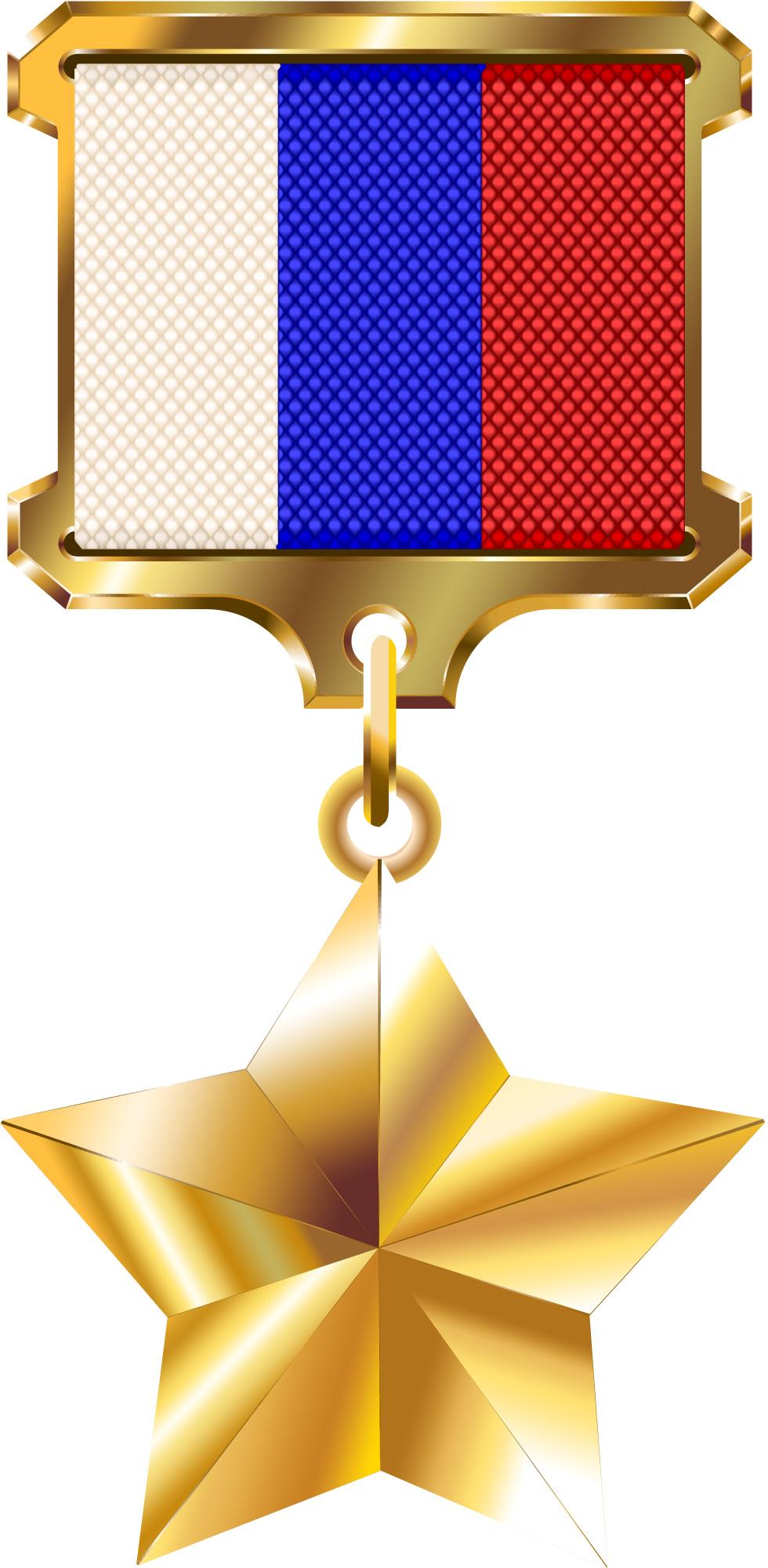 Медаль (орден) Герой России