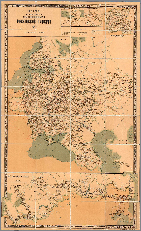 1907 г. - карта пароходных сообщении железных и почтовых дорог Российской Империи