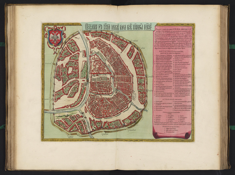 Карта Москвы 1665 года с высоким разрешением