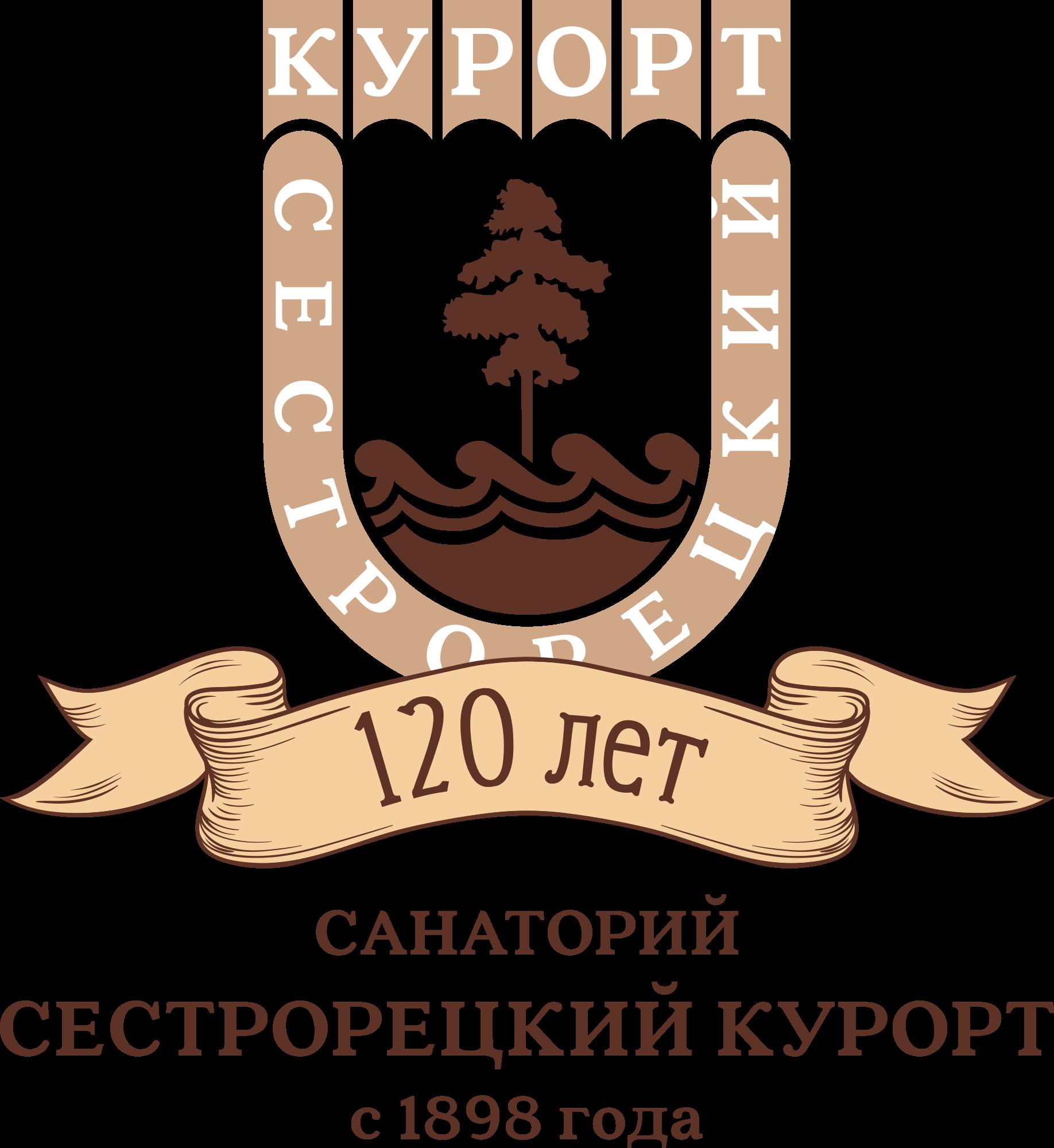 Векторный логотип Сестрорецкого курорта - 200 лет