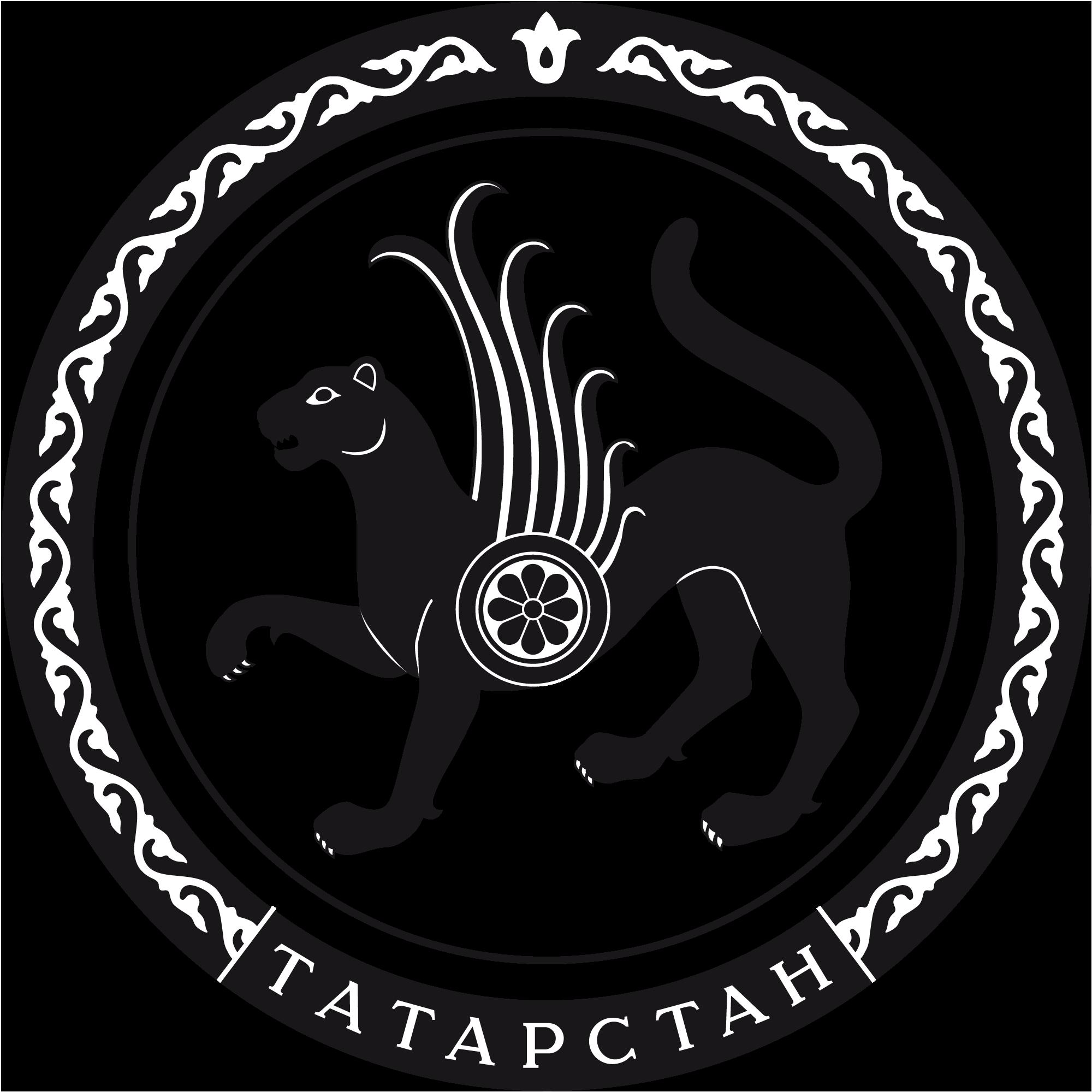 Черно-белый (монохромный) герб Республики Татарстан в векторном формате