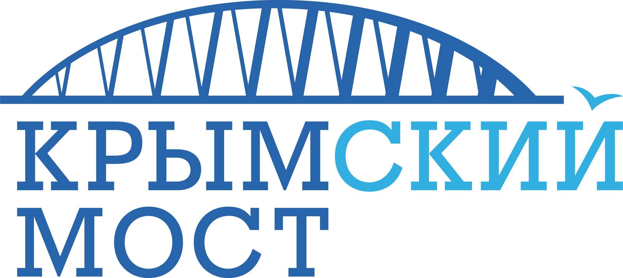 Векторный знак (логотип) Крымского моста через Керченский пролив