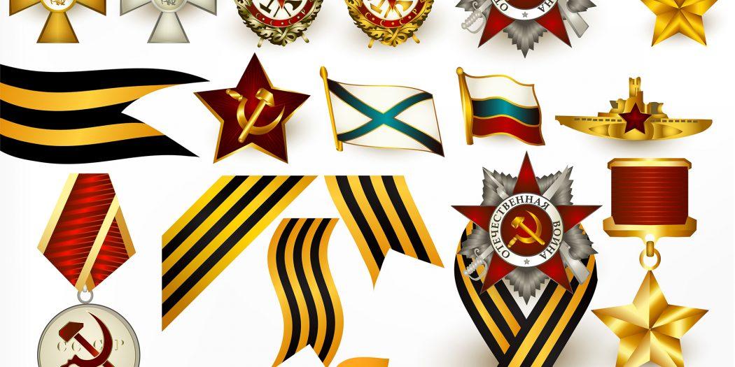 орден с георгиевской лентой вектор апрель