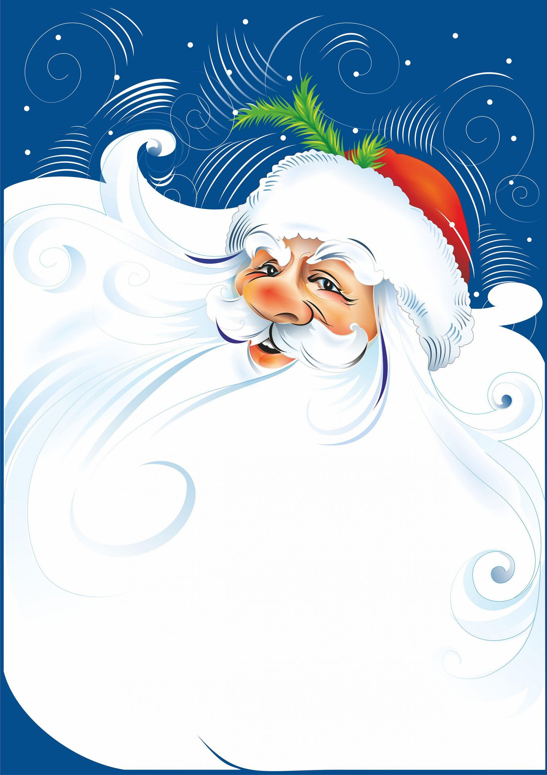 Открытка на Новый Год - дед Мороз