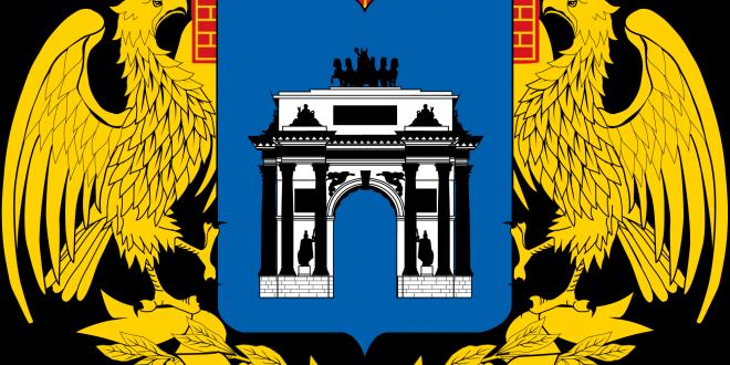 герб Западного административного округа (ЗАО) Москвы